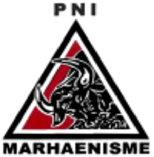 Indonesian National Party Marhaenism -  100px