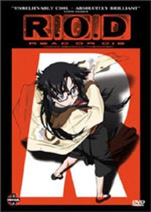 Read or Die (OVA) - DVD cover of Read or Die