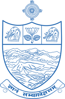 Sri Venkateswara University - Wikipedia