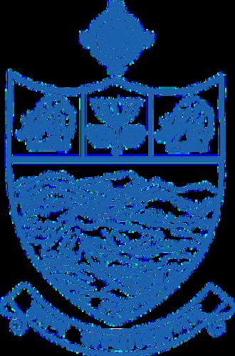 Sri Venkateswara University - Seal of Sri Venkateswara University