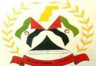Sahrawi National Council - Image: Sahrawi National Council logo