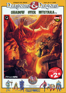 <i>Dungeons & Dragons: Shadow over Mystara</i> 1996 video game