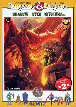Shadow over Mystara sales flyer.png