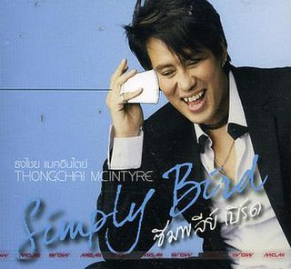 <i>Simply Bird</i> 2007 studio album by Thongchai McIntyre