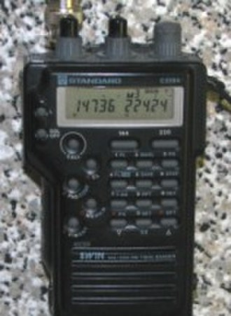 1.25-meter band - Standard c228a dual band handheld for 2M and 220 MHz.