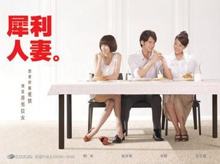 <i>The Fierce Wife</i> television series