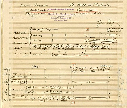 First page from the handwritten score of Le Sacre du printemps The Rite of Spring manuscript.jpg