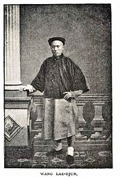 Wang Laijun was a convert to Christianity at Ningbo who became a close friend of the Taylors