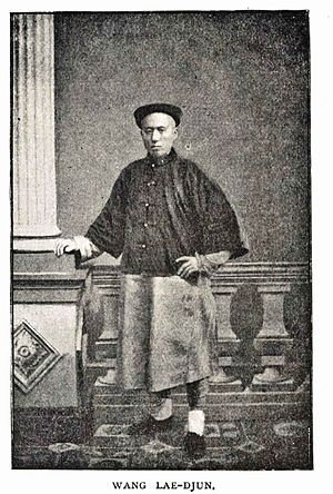Wang Laiquan - Pastor and Missionary