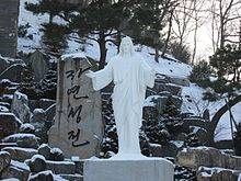 The White Statue of the Holy Son in Wolmyeongdong.