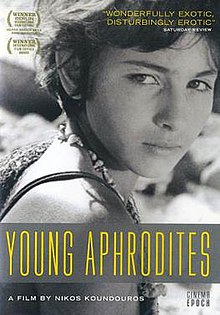 Young Aphrodites FilmPoster.jpeg