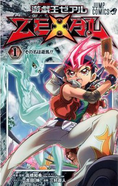 Picture of a TV show: Yu-Gi-Oh! Zexal