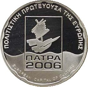 2006 Greece 10 Euro Patras front
