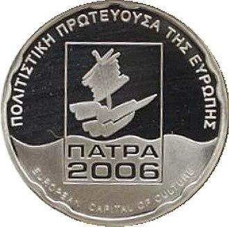 Greek euro coins - Image: 2006 Greece 10 Euro Patras front