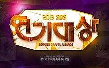 2013 SBS Drama Awards.jpg