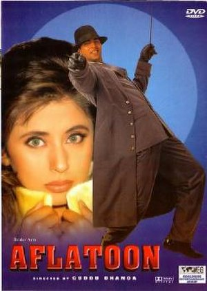 Aflatoon (film) - DVD Cover