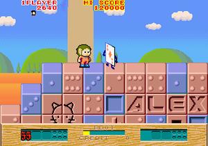 Alex Kidd: The Lost Stars - Screenshot of the arcade version