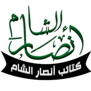 Ansar al-Sham - Ansar al-Sham Logo