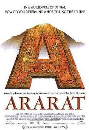 Ararat (film) - Theatrical release poster