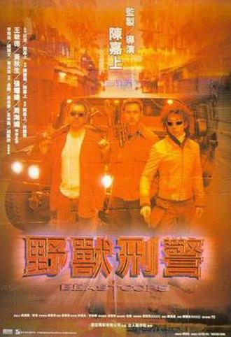 Beast Cops - Film poster