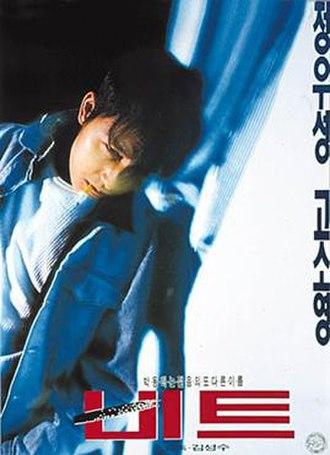 Beat (1997 film) - Image: Beat (1997) poster