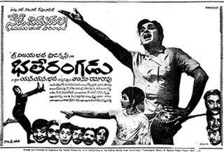 <i>Bhale Rangadu</i> 1969 Indian film