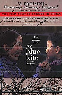 <i>The Blue Kite</i>