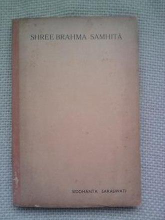 Brahma Samhita - Cover of Bhakti Siddhānta Sarasvatī's translation of the Brahma Saṁhitā (1st edition, 1932).