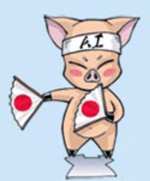 AnimeIowa - Image: Buu chan Fans 01