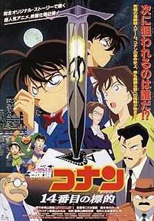 <i>Case Closed: The Fourteenth Target</i> 1998 second film in the Japanese detective franchise Detective Conan directed by Kenji Kodama