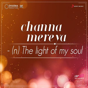 Channa Mereya - Image: Channa Mereya cover art