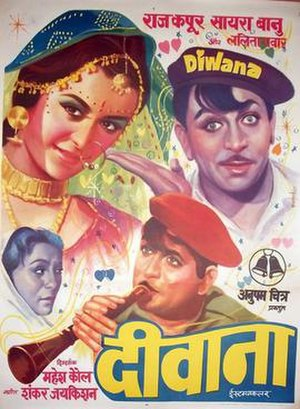 Diwana (1967 film) - DVD cover