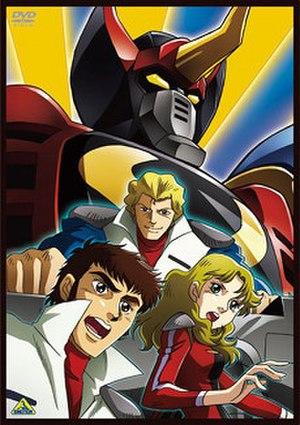 GoShogun - Image: Emotion the Best Sengoku Majin Go Shogun DVD Box