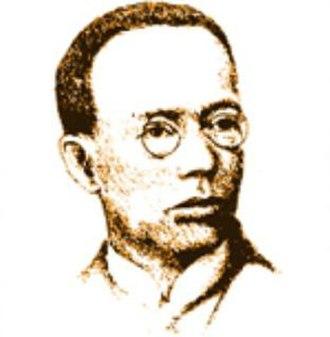 Francisco de Paula Aguirre - Image: Francisco de Paula Aguirre 2