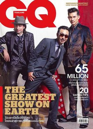GQ Thailand - Image: GQ Thai edition, September 2014 issue 01