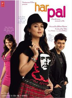 <i>Har Pal</i> Indian film directed by Jahnu Barua