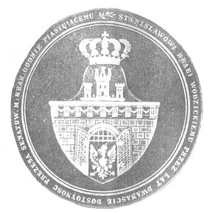 Symbols of Kraków - An 1833 medal with the coat of arms of Cracow