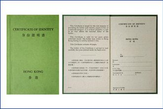 Hong Kong Certificate of Identity - Hong Kong Certificate of Identity