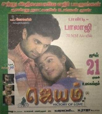 Jayam (2003 film) - Image: Jayam (2003 film)
