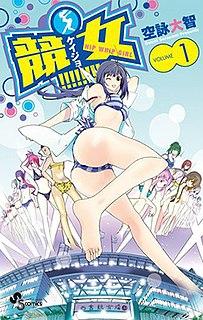 <i>Keijo</i> (manga) Japanese manga series