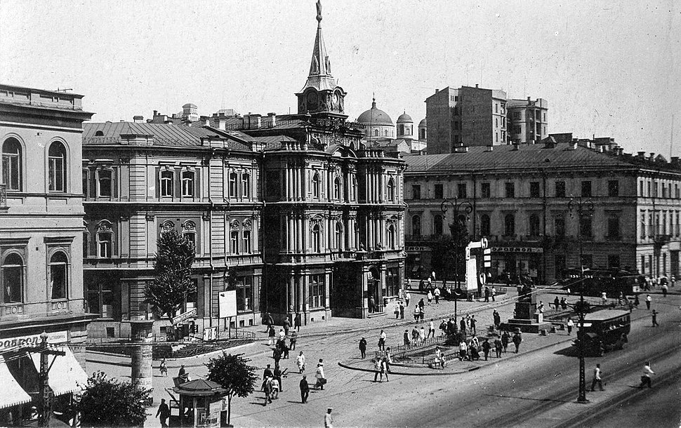 """The Maidan as it was known as """"Soviet Square"""", circa 1930."""