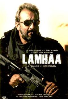 Hit movie Lamhaa by Saye on songs download at Pagalworld
