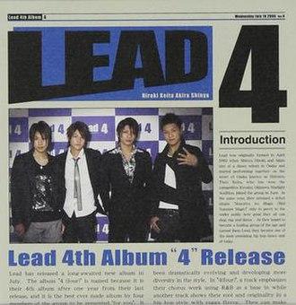 4 (Lead album) - Image: Lead 4 (album)