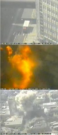 Three photographs arranged one on top of the other, taken from the air. The first shows a white truck parked outside a tall building. The second shows a sheet of flame, and the third, taken from further away than the first, shows a tall mushroom-shaped cloud rising into the sky above the surrounding buildings.