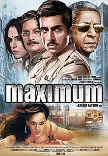Maximum (film) poster.jpg