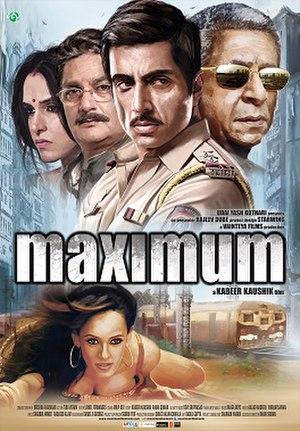 Maximum (film) - First Look