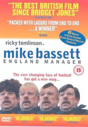 Mike Bassett: England Manager - Image: Mike Bassett cover