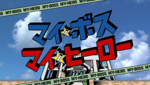 My Boss My Hero - My Boss My Hero title card