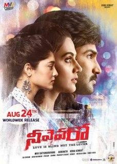 <i>Neevevaro</i> 2018 Telugu-language Indian film