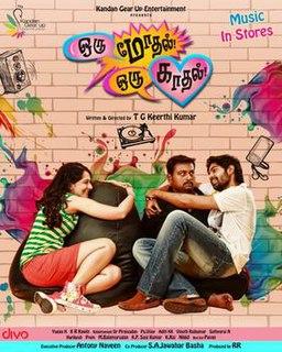 <i>Oru Modhal Oru Kadhal</i> 2014 film